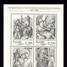 Sellos: ESPAÑA 2005 - IV CENTENARIO DEL QUIJOTE - EDIFIL Nº 4161. Lote 64463219