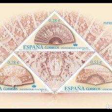 Sellos: ESPAÑA 2005 - PATRIMONIO NACIONAL - ABANICOS - EDIFIL Nº 4164. Lote 64468947