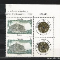 Sellos: SPAIN 2016 - NUMISMÁTICA. BILLETE DE 1.000 PESETAS Y MONEDA DE 25 CÉNTIMOS PAIR SET MNH. Lote 64483543