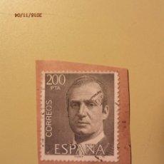 Stamps - REY JUAN CARLOS I - EDIFIL 2606 - 64725399