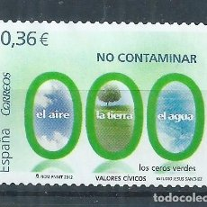 Sellos: R11/ ESPAÑA USADOS 2012, EDF. 4696, VALORES CIVICOS. Lote 64796879