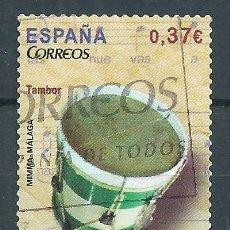 Sellos: R11/ ESPAÑA USADOS 2013, INSTRUMENTOS MUSICALES. Lote 64848227