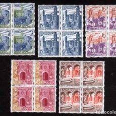 Sellos: ESPAÑA - PAISAJES Y MONUMENTOS 1983 - EDIFIL 2724-2728 BLOQUE DE CUATRO. Lote 150734582