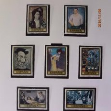Sellos: ESPAÑA 1978 - PABLO RUIZ PICASSO - PINTURA - EDIFIL 2481-2488 - NUEVOS. Lote 64877543