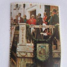 Sellos: SELLO DE ESPAÑA DE 25 PESETAS. 175 ANIVERSARIO CONSTITUCION DE 1812. NUEVO, A ESTRENAR, 1987. Lote 65104475