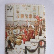 Sellos: SELLO DE ESPAÑA DE 25 PESETAS. 175 ANIVERSARIO CONSTITUCION DE 1812. NUEVO, A ESTRENAR, 1987. Lote 65106803