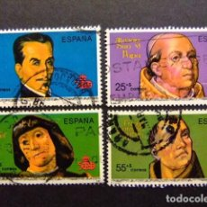 Sellos: ESPAÑA ESPAGNE 1991 500 ANIV. DEL DESCUBRIMIENTO DE AMERICA EDIFIL Nº 3137 /40 º YVERT Nº 2746 /49 º. Lote 65253627