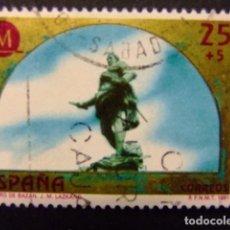 Sellos: ESPAÑA ESPAGNE 1991 MADRID CAPITAL EUROPEA DE LA CULTURA EDIFIL Nº 3123 º FU YVERT Nº 2732 º FU. Lote 184141988