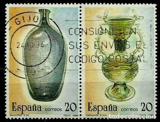 ESPAÑA 1988- EDI 2944-46 (ARTESANIA DEL VIDRIO)(PAR UNIDO) USADOS (Sellos - España - Juan Carlos I - Desde 1.986 a 1.999 - Usados)