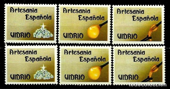 ESPAÑA 1988- EDI 2941 (LAS 6 VIÑETAS PARA ARTESANIA VIDRIO) (Sellos - España - Juan Carlos I - Desde 1.986 a 1.999 - Usados)