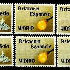 Sellos: ESPAÑA 1988- EDI 2941 (LAS 6 VIÑETAS PARA ARTESANIA VIDRIO). Lote 66811705