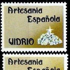 Sellos: ESPAÑA 1988- EDI 2941 (3 VIÑETAS PARA ARTESANIA VIDRIO). Lote 72816577