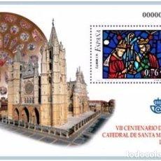 Sellos - ESPAÑA 2003 - VIDRIERAS DE SANTA MARIA DE LEON - EDIFIL Nº 4020 - 108769134