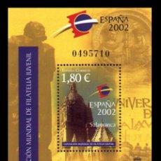 Sellos: ESPAÑA 2002 - EXPO MUNDIAL DE FILATELIA JUVENIL ESPAÑA 2002 EN SALAMANCA - EDIFIL Nº 3878. Lote 65830086