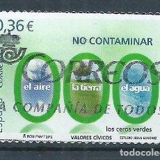 Sellos: R11/ ESPAÑA USADOS 2012, EDF. 4626, VALORES CIVICOS. Lote 65935362