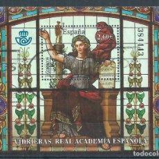 Sellos: R11/ ESPAÑA USADOS 2008, EDF. 4445, VIDRIERAS. Lote 66401774