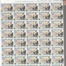 Francobolli: PLIEGO DE 50 SELLOS DE CORREOS DE 8 PESETAS. 50 ANIVERSARIO I EXPOSICION FILATELICA NACIONAL. Lote 66469158