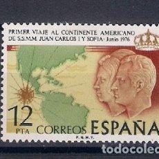 Sellos: VIAJES DE LOS REYES. ESPAÑA. EMIT. EL 25-6-76. Lote 114423724