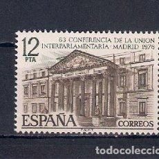 Sellos: CONFERENCIA INTERN. MADRID. EMIT. 23-9-76. Lote 114424590