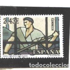 Sellos: ESPAÑA 2007 - EDIFIL NRO. 4359 SH - VIDRIERA - USADO. Lote 66840766