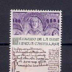 Sellos: MILENARIO DE LA LENGUA CASTELLANA. ESPAÑA. EMIT. 9-9-77. Lote 114424754