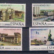 Sellos: HISPANIDAD-GUATEMALA. ESPÀÑA. EMIT. 12-10-77. Lote 86305540
