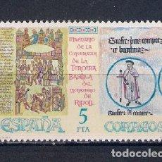 Sellos: MONASTERIO DE RIPOLL. ESPAÑA- EMIT. 27-12-78. Lote 114425538