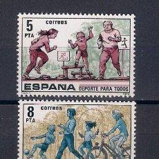 Sellos: DEPORTES PARA TODOS. ESPAÑA - EMIT. 16-3-79. Lote 114426028