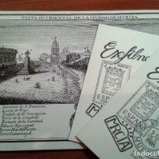Sellos: EXPOSICIÓN FILATÉLICA EXFILNA MURCIA 1984 - LIBRO DE SELLOS + 2 ENTRADAS A CENA NUMERADAS CON SELLO. Lote 67054854