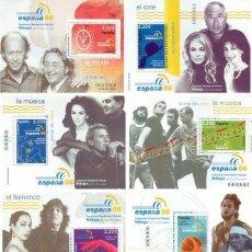 Sellos: AÑO 2006 (4268-4274) HB EXPO. MUNDIAL FILATELIA 2006 (NUEVO). Lote 67087765