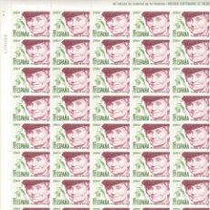 Sellos: PLIEGO 50 SELLOS EMISION CENTENARIO DE HELEN KELLER. 19 PTA. 1980. Lote 67158861