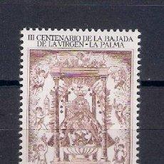 Sellos: LA PALMA.CANARIAS. Y LA VIRGEN. EMIT. 12-7-/0. Lote 114426275