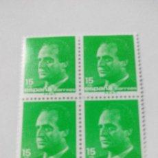 Sellos: ESPAÑA EDIFIL 3004 AÑO 1989 BLOQUE 2X2 NUEVO. Lote 129275592