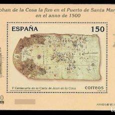 Sellos: ESPAÑA 2000 - CARTA DE JUAN DE LA COSA - EDIFIL Nº 3722. Lote 174595327
