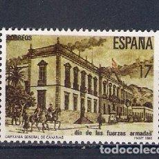 Francobolli: DÍA DE LAS FFAA. ESPAÑA EMIT. 16-5-86. Lote 143245985