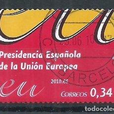 Sellos: R11/ ESPAÑA USADOS 2010, EDF. 4574, PRESIDENCIA ESPAÑOLA UNION EUROPEA. Lote 67463033