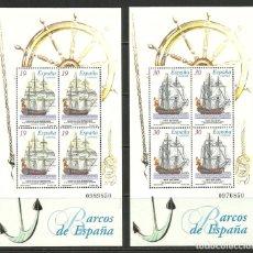 Sellos: ESPAÑA, 1995 BARCOS DE ÉPOCA, 2 HOJITAS, EDIFIL 3352/5, NUEVAS, MNH**. Lote 67587982