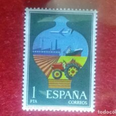 Sellos: EDIFIL 2329 SERVICIOS DE CORREOS 1976 **. Lote 67779353