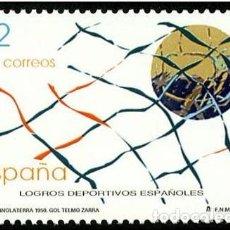 Sellos: ESPAÑA 1997 - EL GOL DE ZARRA - EDIFIL Nº 3524. Lote 144027250