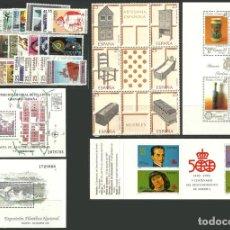 Sellos: ESPAÑA, AÑO 1991 COMPLETO, NUEVO SIN SEÑAL FIJASELLOS, MNH**. Lote 67811910