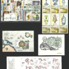 Sellos: ESPAÑA, AÑO 1988 COMPLETO, NUEVO SIN SEÑAL FIJASELLOS, MNH**. Lote 67812286