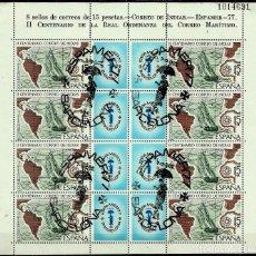 Sellos: ESPAÑA 1977- EDI 2437 (MP-1) (EXPAMER-MINI PLIEGO) (CON MATASELLOS ESPECIAL). Lote 121899174