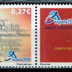 Sellos: ESPAÑA 2004.EXPOSICION MUNDIAL DE FILATELIA. SELLO + VIÑETA. **.,MNH. Lote 67977937