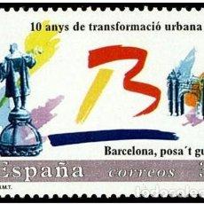 Sellos: ESPAÑA 1996 - BARCELONA PONTE GUAPA - EDIFIL Nº 3411. Lote 186246361