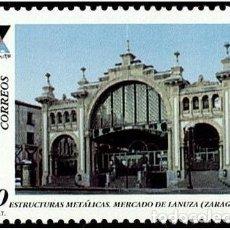 Sellos: ESPAÑA 1996 - ESTRUCTURAS - MERCADO CENTRAL DE ZARAGOZA - EDIFIL Nº 3444. Lote 82353094