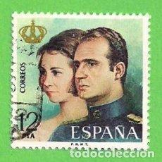 Sellos: EDIFIL 2305. DON JUAN CARLOS I Y DOÑA SOFÍA, REYES DE ESPAÑA. (1975).. Lote 68043261