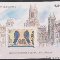 Sellos: ESPAÑA 1980, PRUEBA OFICIAL Nº 3. EXPOSICION FILATELICA DE AMERICA Y EUROPA. ESPAMER '80.**.MNH. Lote 68142721