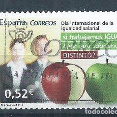 Sellos: R11/ ESPAÑA USADOS 2013, EDF. 4776, VALORES CIVICOS. Lote 68166485