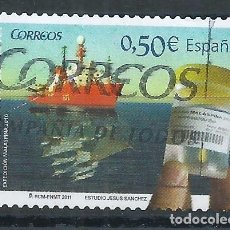 Sellos: R11/ ESPAÑA USADOS 2011, EDF. 4627, BIODIVERSIDAD OCEANOGRAFICA. Lote 68167829