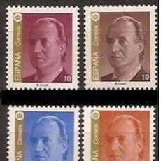 Selos: ESPAÑA 1995 - SERIE BASICA DEL REY JUAN CARLOS - EDIFIL Nº 3378-3381. Lote 140099765